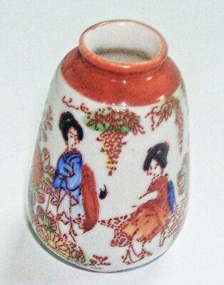 Antique Imari Style Geisha Girl Miniature Vase 2 1/2 Inches Tall