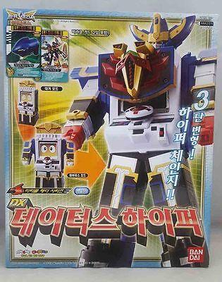 Bandai Tensou Sentai Goseiger Power Rangers Mega force: DX DATAS HYPER (Korea V), usado segunda mano  Embacar hacia Argentina