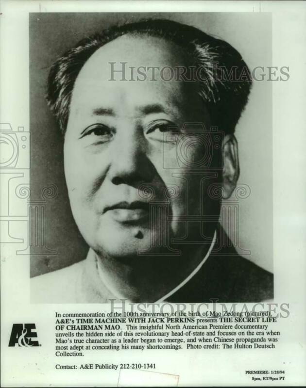 1994 Press Photo Mao Zedong profiled on A&E television special - tup07155