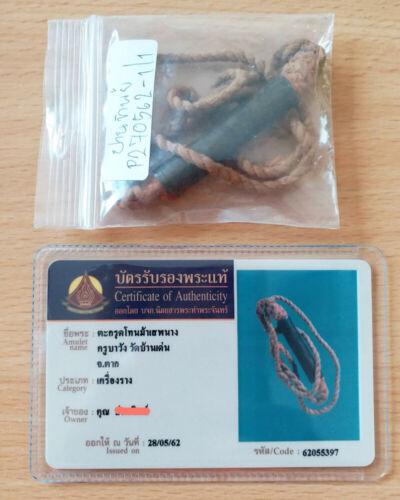 CERTIFICATE Thaprachan Card Takrut LP Wang Thai Amulet Rare & Old Talisman Charm