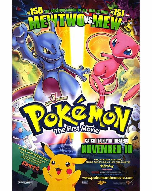 Pokemon The First Movie Mewtwo 35mm Film Cell strip very Rare var_b