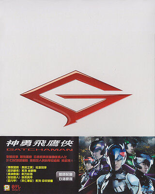 Gatchaman (2013) (Region A Blu-ray) English Subtitled Japanese Live Action 神勇飛鷹俠