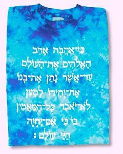 John-3-16-Hebrew-Messianic-Christian-T-Shirt-SIZES