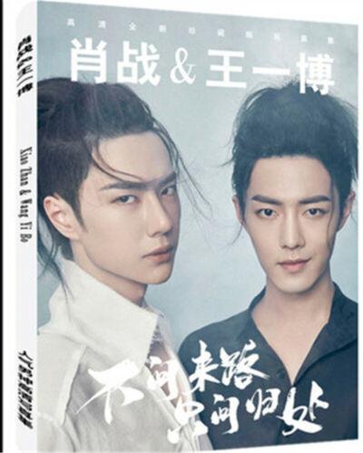 陈情令Chen qingling  Xiao zhan 肖战 Wang yibo 王一博 Postcard Photo Gifts New