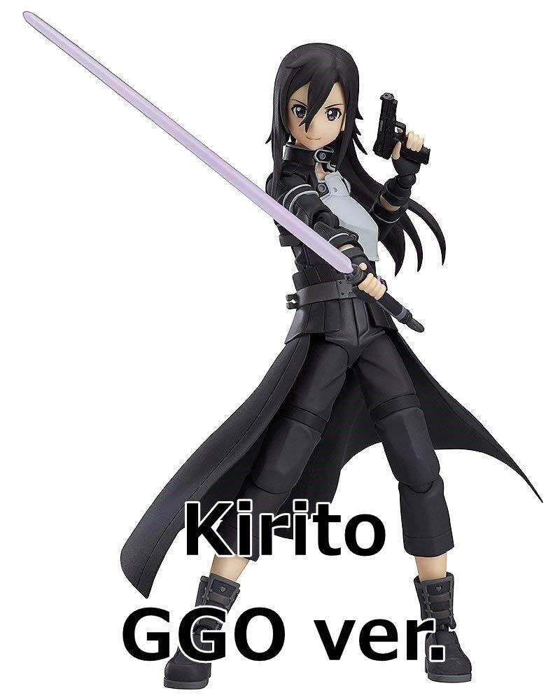 Sword Art Online Plush Toy Kirito Asuna Shino Yuuki Undine Leafa Anime Tomonui