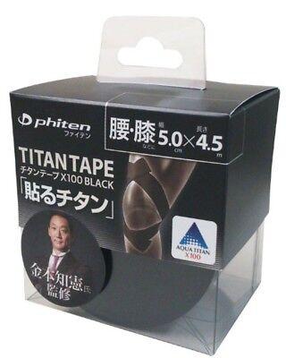 Phiten titanium tape X100 black 5.0cm 4.5m