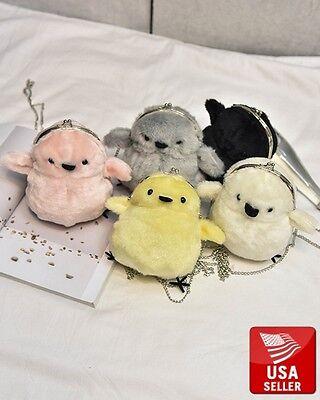 Plush Fluffy Girls Shoulder Bag Cross Body Purse Chicken Chick Cartoon Satchel](Fluffy Girls)