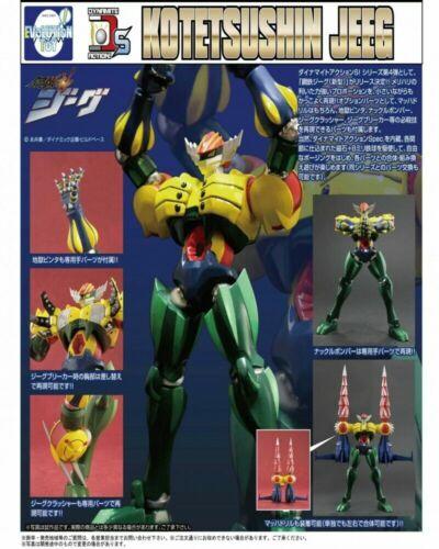 Evolution Toy Dynamite Action S! No.4 Kotetsushin Jeeg.