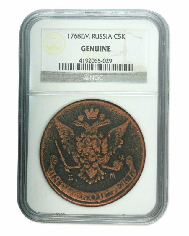 Russian 5 Kopek of Catherine the Great (AD 1767-96) NGC (Medium grade)