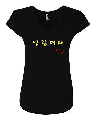 Cool Girl T-Shirt in Korean - Black (Small, Medium, Large and X (Black Korean Girl)