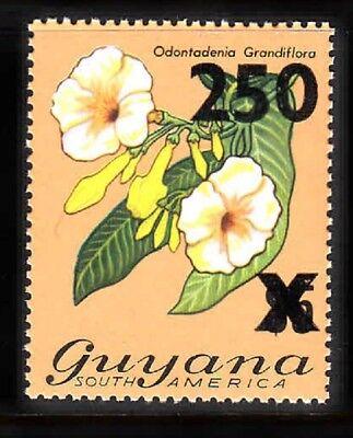 GUYANA SC# 385 MNH