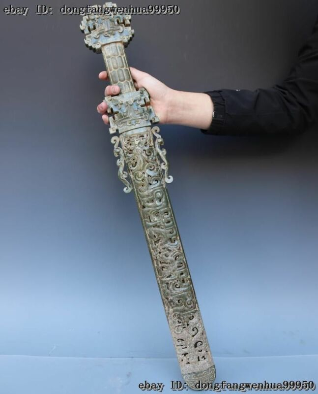 China Old HeTian Qing Jade Nephrite Carving Dynasty Emperor King Jade Sword
