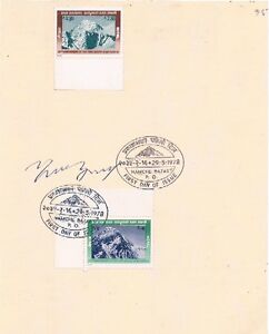 TENZING-NORGAY-Signed-to-the-reverse-of-a-photograph-of-Mt-Everest