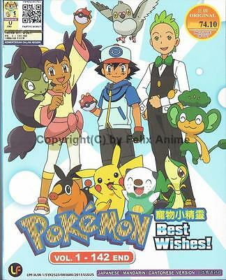 POKEMON BEST WISHES ! - COMPLETE TV SERIES 1-142 EPS BOX SET (ENG