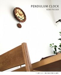 NEW Pendulum Wall Clock Owl Design Natural Wood Made in Japan F/S