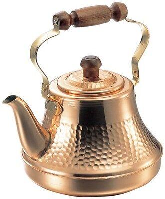 Чайник New Copper Kettle 2.5L by