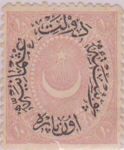 R658-1865-Turkey-10pa-20pa-20pa-2pi-5stamps
