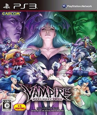 USED PS3 Vampire Resurrection CAPCOM V.S Fighting Game JAPAN Ver