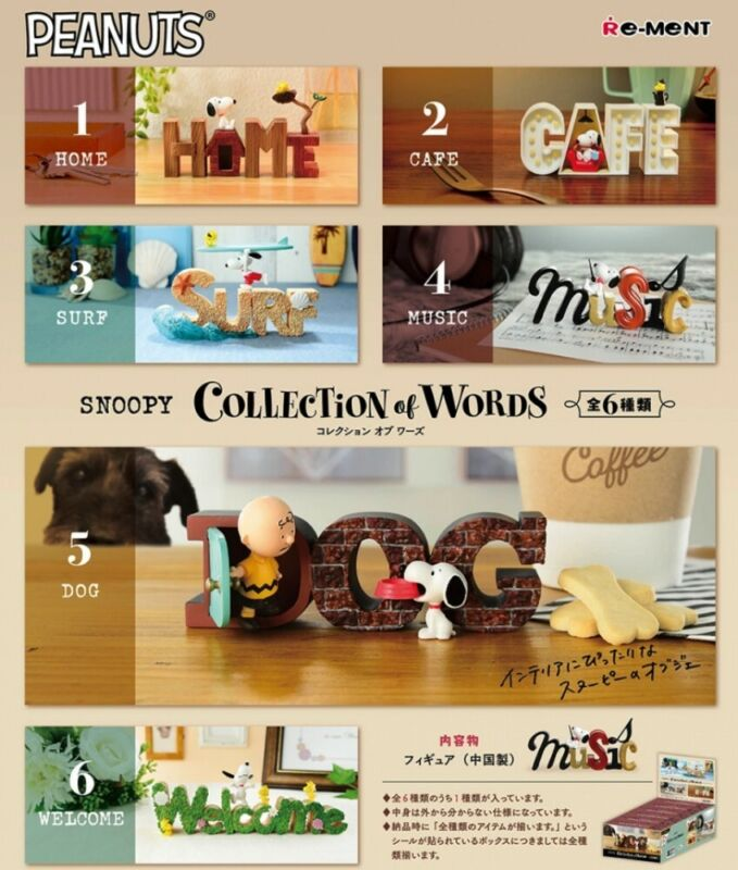 Re-ment Peanuts SNOOPY COLLECTION of WORDS BOX JAPAN