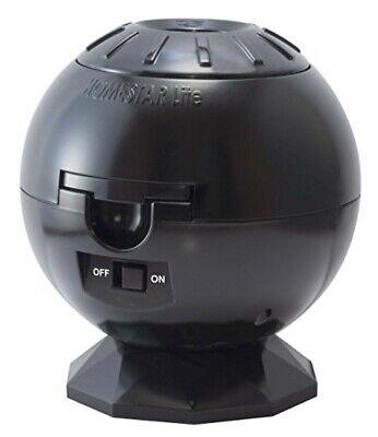HOMESTAR Lite 2 Black Planetarium SEGA Toys Japan 65c NEW