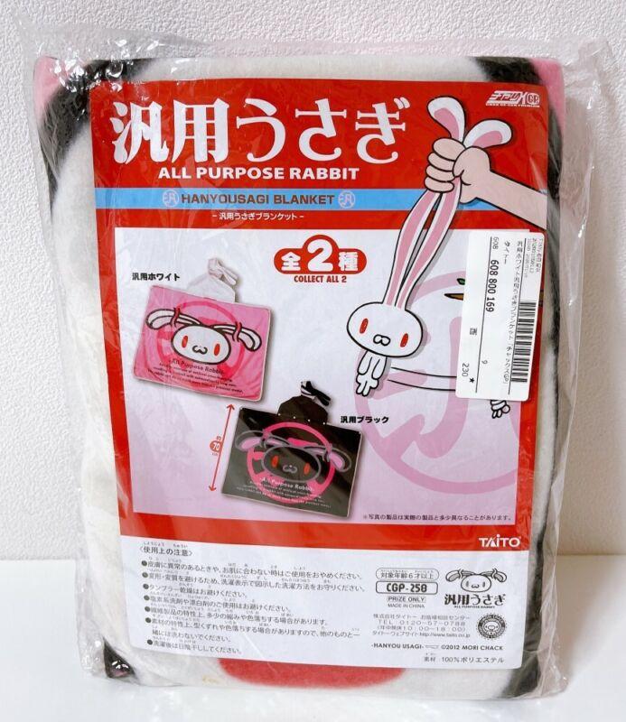 GLOOMY BEAR Hanyousagi Blanket Chax-GP TAITO Japan 258 White Purpose