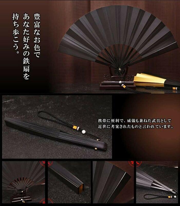 """Japanese Folding Fan Black Tessen Iron Fan Self-Defense Fan 11.8"""" Japan New Gift"""