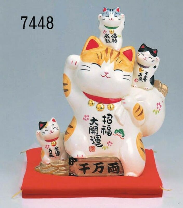 Maneki neko Japanese luck cat Piggy bank H19.5cm Large bringing good luck