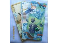 Commemorative banknotes of the Bank of Russia set 3pcs UNC