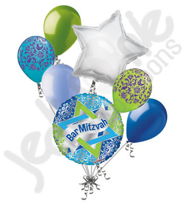7 pc Bar Mitzvah Blue & Green Damask Balloon Bouquet Party Decoration Religious