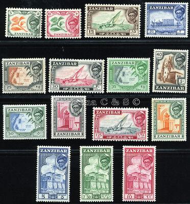 ZANZIBAR 1957 SG 358-372 SC 249-263 VF OG MLH COMPLETE SET 15 STAMP