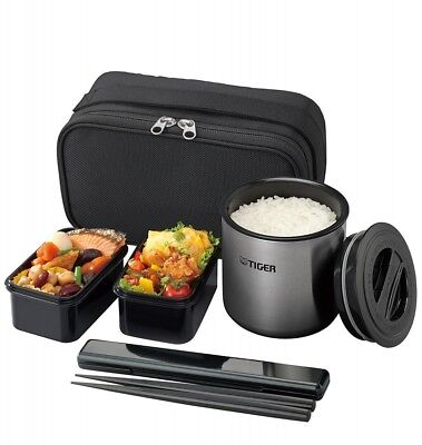 TIGER LWY-E461-K Thermos Insulated Stainless Lunch Jar Bento with Pouch Black