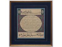 Islamic calligraphy original, framed #6