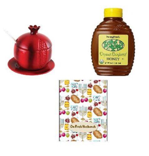 5 Pc Gift Set for Rosh Hashana incl a Pomegranate shape Honey Server &  Honey