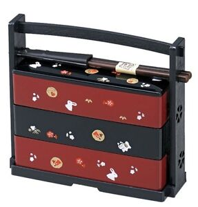 hakoya japanese traditional bento lunch box red 51135 new. Black Bedroom Furniture Sets. Home Design Ideas