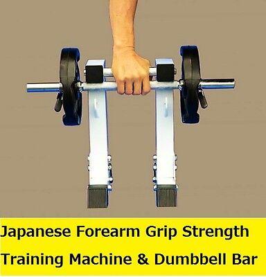 Japanese Forearm Heavy Grip Strength Wrist Training Machine Dumbbell Rack & Bar