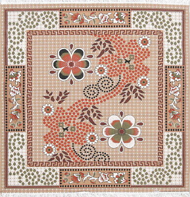 Light Brown Modern Gorgeous Floral Machine Made Oriental Square Area Rug 7x7  ()