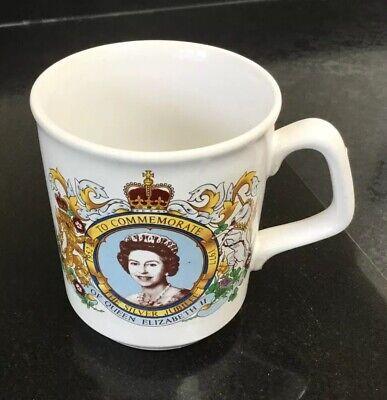 Queen Elizabeth II Silver Jubilee 1952-1877  Mug