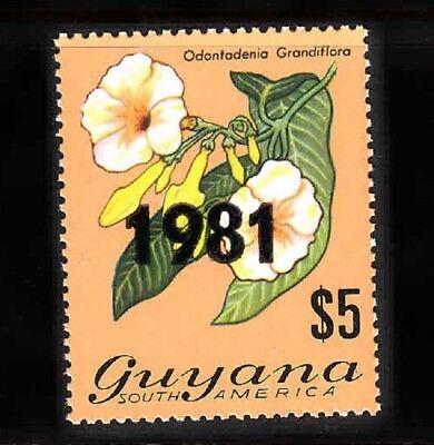 GUYANA SC# 372 MNH