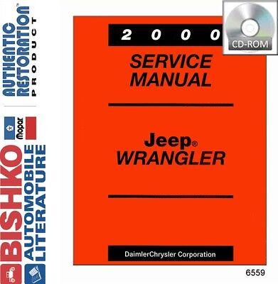 2000 Jeep Wrangler Shop Service Repair Manual CD Engine Drivetrain Electrical