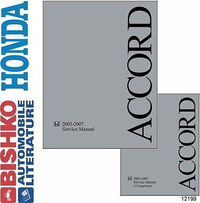 2003 2005 2007 Honda Accord Shop Service Repair Manual CD w V6 Supplement