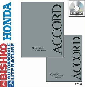 2003 2004 2005 Honda Accord Shop Service Repair Manual CD V6 Supplement OEM