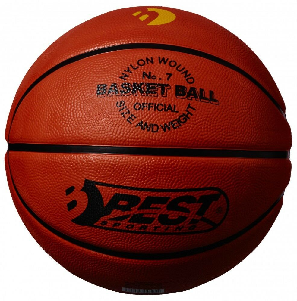 Best Sporting Basketball Ball Trainingsball Spielball