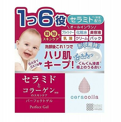 Meishoku Ceracolla perfect Gel 90g Ceramide Collagen Moisturizer