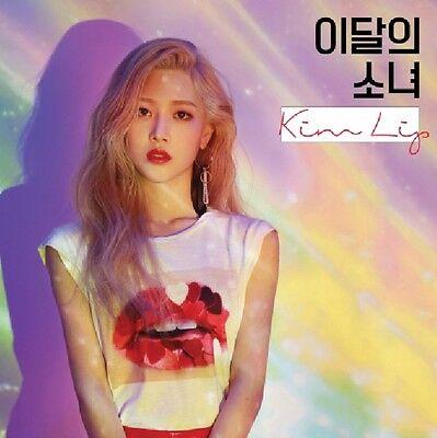 K-POP MONTHLY GIRL LOONA Kim Lip [A Ver.] CD + Photobook + Photocard Sealed