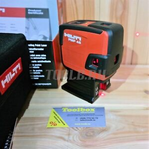 self levelling Point laser Hilti point laser level