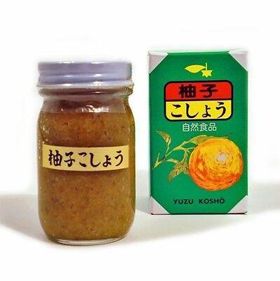 Green Yuzu Kosho Spice Japanese Spicy Condiment 80g Seasoning from Japan F/S