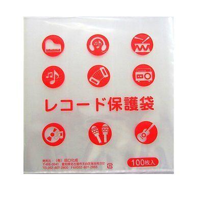 "100pcs Stat Disc File Plastic Inner Sleeves 12"" Record LP TAGUCHI JAPAN 0.06mm"