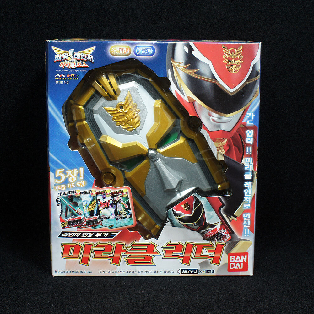 Power Rangers Mega Force Goseiger Tensouder Morpher Karte Bandai Japan