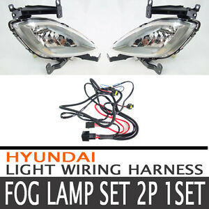 fog lamp light wiring harness complete kit fit 2011 2012. Black Bedroom Furniture Sets. Home Design Ideas