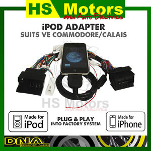 iPod-Aux-Adapter-to-suit-Holden-VE-Commodore